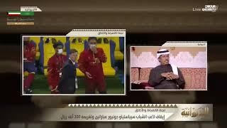 عبدالعزيز الغيامه : اليوم سقوط للقانون الرياضي.. قضية العنصرية