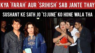 Decoding Tweets Of Farah Khan's Husband (Shirish Kunder) | Sushant Singh Rajput