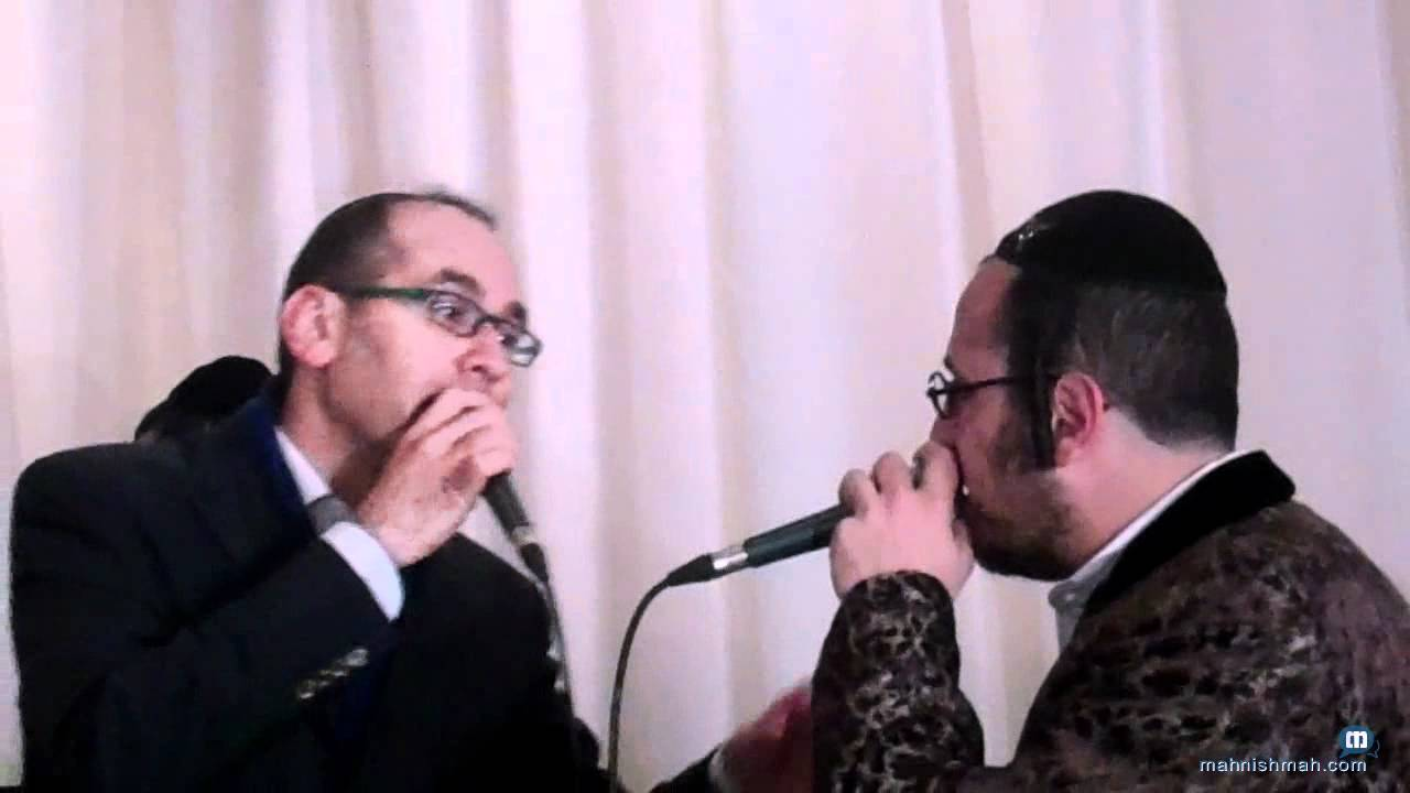 Lipa & Yishai Lapidot At Shimmy Engels Wedding