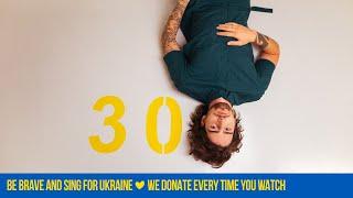 Смотреть клип Dantes - Теперь Тебе 30