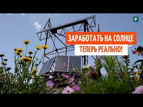 Персональная Солнечная система: как сделать дом автономным // FORUMHOUSE
