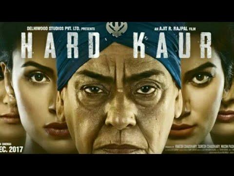 HARD KAUR (PUNJABI MOVIE) FULL NEWS