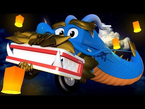 The DRAGON TRUCK!  - Carl the Super Truck in Car City | Children Cartoons
