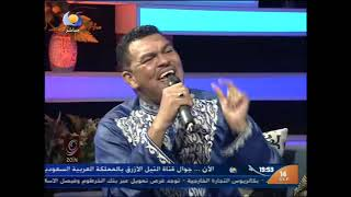 طلال الساته ده منو الفتره المفتوحه عيد الاضحي قناه النيل الازرق