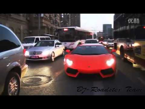 Beijing the first LP700 lamborghini road test exhaust contrast