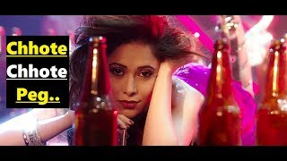 Chhote Chhote Peg - Yo Yo Honey Singh | Neha Kakkar | Navraj Hans | Sonu Ke Titu Ki Sweety | Lyrics