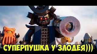 The LEGO NINJAGO Movie Video Game #3 ГАРМАДОН ТАКОГО НЕ ОЖИДАЛ!!!