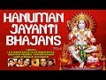 Download Hanuman Jayanti Bhajans Vol 3 I Full Audio Songs Juke Box MP3 song and Music Video