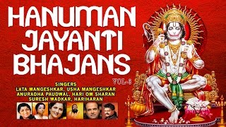 Hanuman Jayanti Bhajans Vol 3 I Full Audio Songs Juke Box