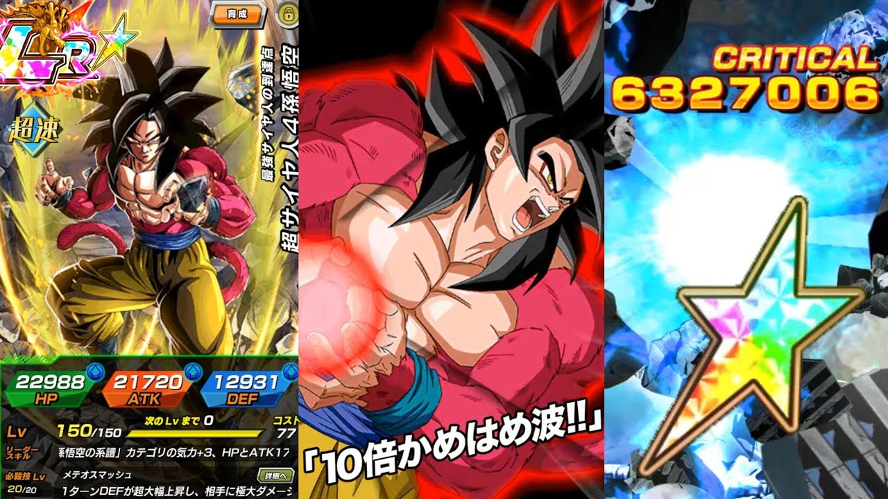 100 potential system agl