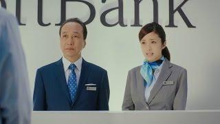【日本廣告】SoftBank白戶家經過這麼多年仍然有新意,今次一家人齊上太...