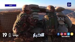 إحباط عمليتي تسلل وتهريب مخدرات من الأراضي السورية - (26-12-2017)