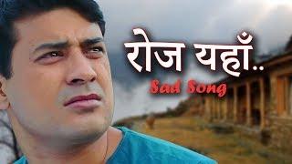 भावुक कर देगा ये गाना | Pawandeep Rajan | Deva Dhami | Kumauni & Garhwali Song 2019