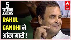"""Wink sensation Priya Prakash Varrier says """"Rahul Gandhi's wink was a sweet gesture"""""""