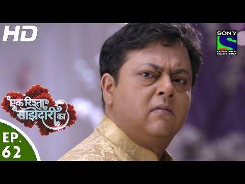 Download Ek Rishta Saajhedari Ka - एक रिश्ता साझेदारी का - Episode 62 - 1st November, 2016