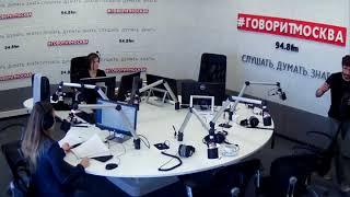 Смотреть видео Новости 14 февраля 2018 года на 11:00 на Говорит Москва онлайн