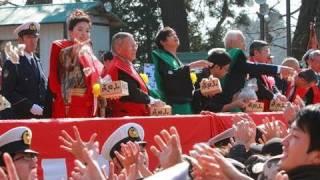 アサヒ・コム動画 http://www.asahi.com/video/ 成田山新勝寺の豆まき ※...