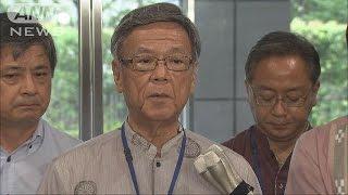 翁長知事「地方自治は死に・・・」国と沖縄、再び法廷へ(16/08/05)