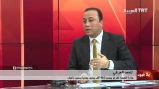 عصام الجلبي وزير النفط العراقي الأسبق متحدثا عن أزمة قطاع النفط والطاقة في العراق