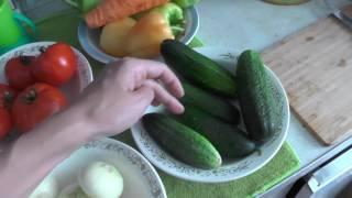 Салат из огурцов и помидоров в маринаде на зиму. Рецепт. Как приготовить?