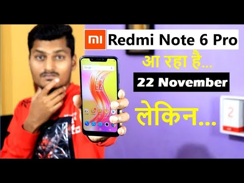 Redmi Note 6 Pro Launch Date in India 22 November 2018 लेकिन रुको !