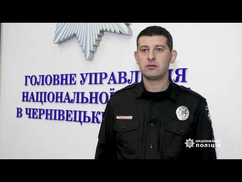 Поліція Чернівецької області: Поліція Буковини приступила до охорони виборчих дільниць