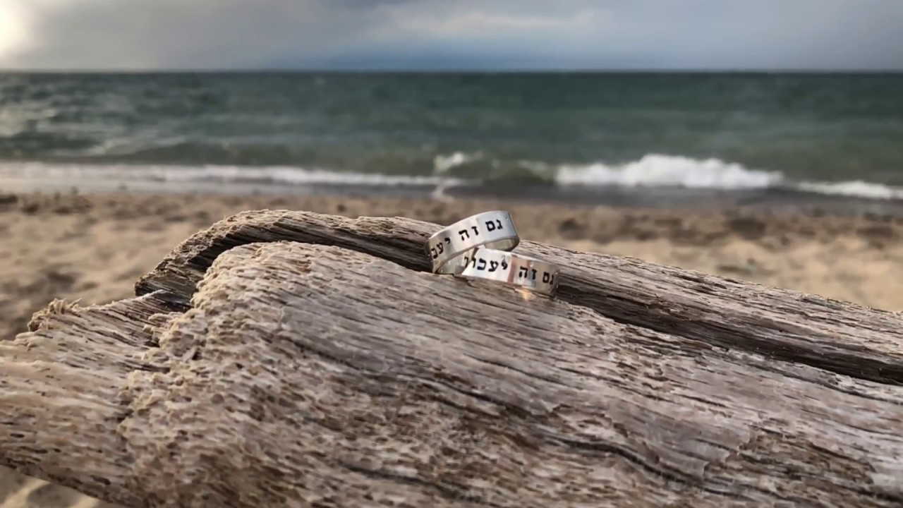 This Too Shall Pass Hebrew Ring At The Beach Of Course Youtube