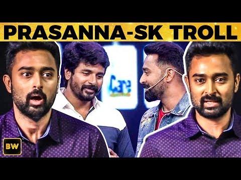 Memes and Trolls Comparing with Sivakarthikeyan - Prasanna Reacts | TK