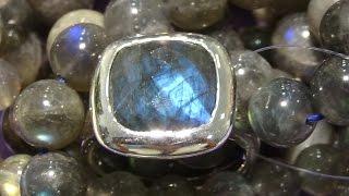 Лабрадор Магический камень