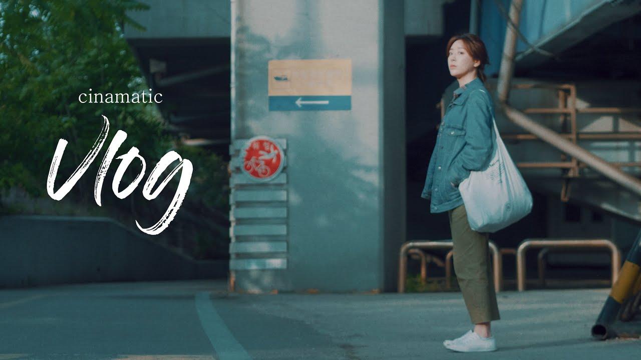 [반포한강공원] 감성영상 촬영 브이로그 - Seoul Cinematic Vlog / 韓国の美しい場所
