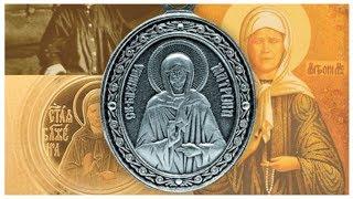 Нательная икона Матроны Московской обзор / Иконку святой Матроны на шею купить