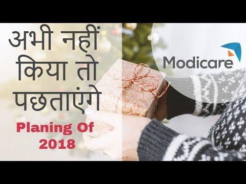 Most Powerful Video || Goal Setting 2018 Happy New Year || Abhi Nahi Toh Kabhi Nahi