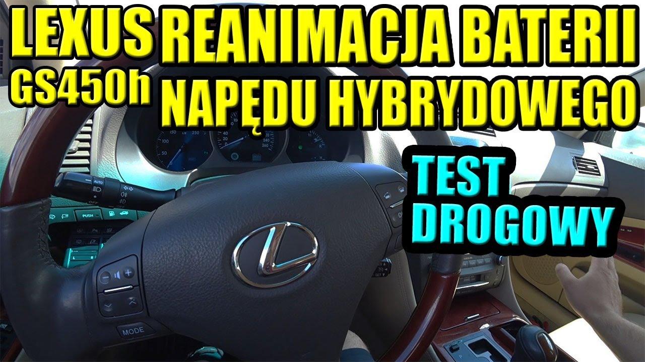 NAPRAWA BATERII NAPĘDU HYBRYDOWEGO LEXUS GS450H BEZ LIPY!!!