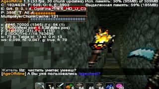 Age Of Mine с Аартом Minecraft