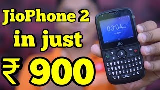ऐसे मिला Jio Phone 2 इतने सस्ते में - JioPhone 2 Unboxing & Review in Hindi - JIOPHONE 2 UNBOXING