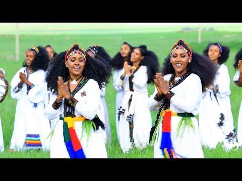 New Ethiopian Tigiringa Music Hareg Hiluf & Helen  Ashenda | ኣሸንዳ  2019