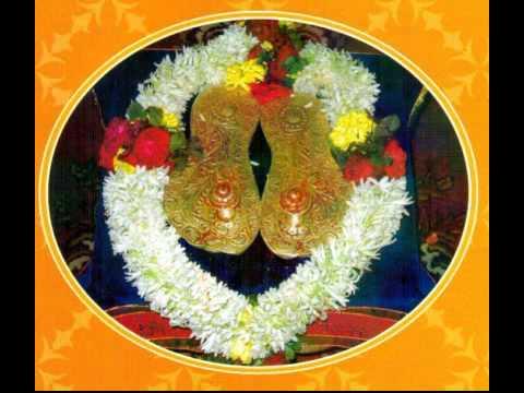 Guru Gita Sanskrit Chanting