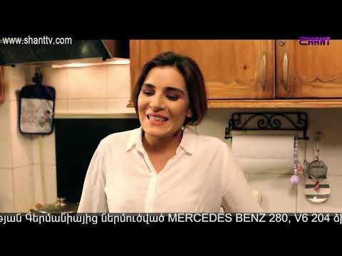 Էլենի օրագիրը 2/Eleni Oragir 2 - Սերիա 91