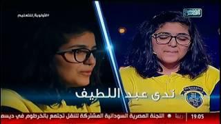 العباقرة | شاهد ماذا قال عباقرة المدرسة البريطانية فى القاهرة عن مشاركتهم فى البرنامج