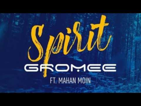 Spirit Lyrics