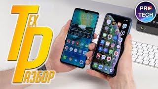 Какие Apple Watch купить в 2019, почему ANDROID быстрее iOS, о выгорании AMOLED... ТехРазбор 3
