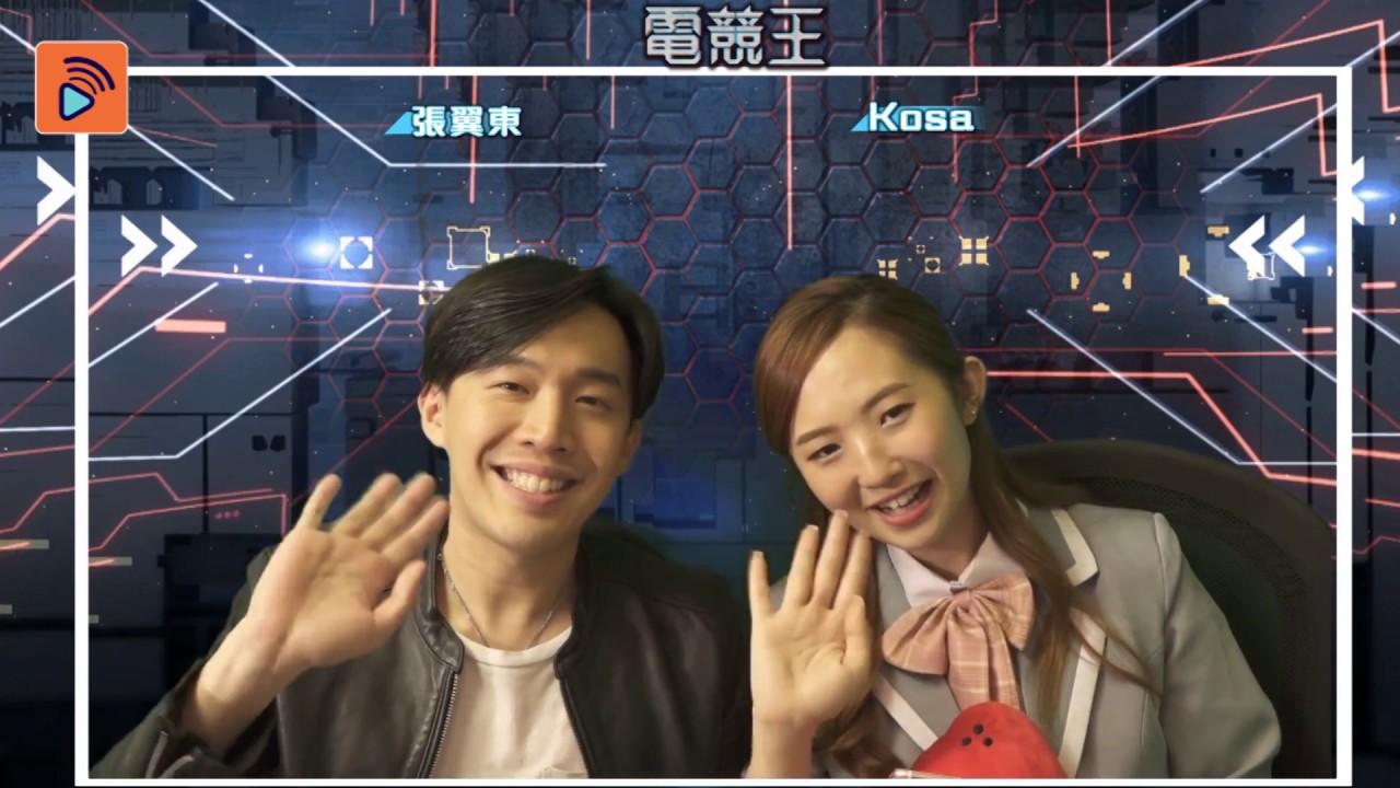 電競王Live  Kosa試玩Anthem  截擊號機甲 戰鬥 冒險聖歌 - YouTube