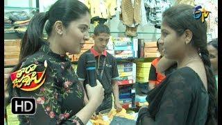 Srimukhi Task | Tarajuvvalu | ETV Diwali Special Event | 7th Nov 2018 | ETV Telugu