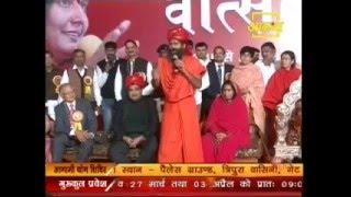 Swami Ramdev Ji in Vatsalya Gram, Vrindavan with Didi Maa Sadhvi Ritambhara
