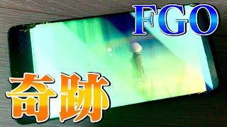 スマホ壊れましたもう無理→FGO5周年の奇跡【Fate/Grand Order】推しに会いたいです