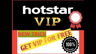 How To Get Hotstar Premium Account For Free