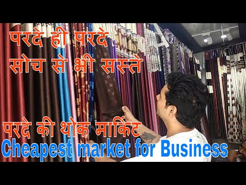 Wholesale Curtains Market. #wholesale #cheapest #panipat @aisano1