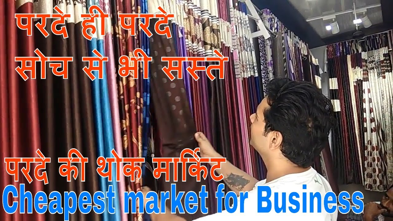 Wholesale Curtains Market Cheapest Panipat Aisano1