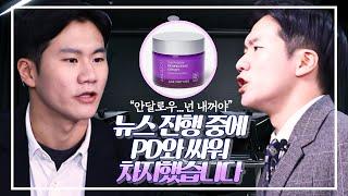 [북한늬우스~]피부항산화의 탁월한 제품을 소개합네다