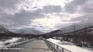 Мост через реку Аян-Юрях. Колыма. Сусуман. Апрель - 2014